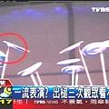 2009.02.27 News.jpg