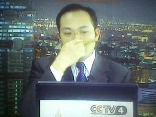 2009.03.01 CCTV-2.jpg