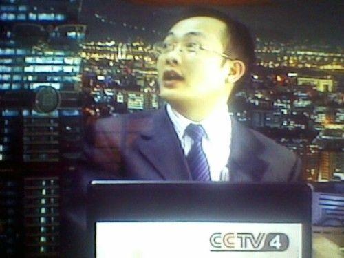 2009.03.01 CCTV-3.jpg