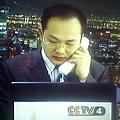 2009.03.01 CCTV-4.jpg