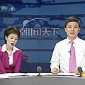 2009.03.01 CCTV-5.jpg
