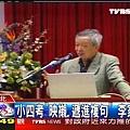 2009.03.07 News 1-1.jpg