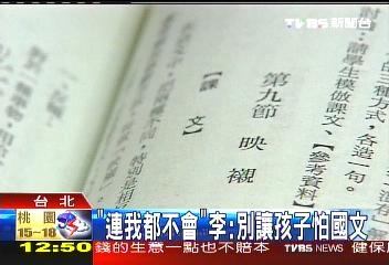 2009.03.07 News 1-2.jpg