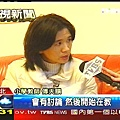 2009.03.07 News 2-2.jpg