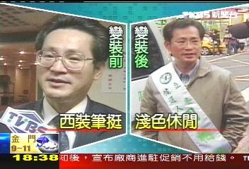 2009.03.07 News 3-1.jpg