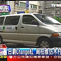 2009.03.07 News 3-2.jpg