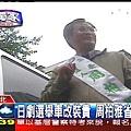 2009.03.07 News 3-3.jpg