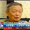 2009.03.07 News 4-1.jpg