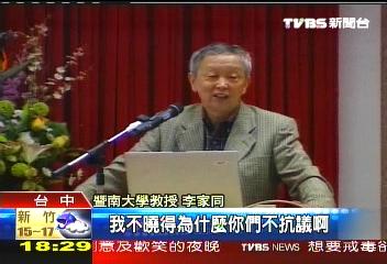 2009.03.07 News 4-2.jpg
