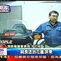 2009.03.07 News 5-1.jpg