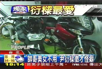2009.03.07 News 5-2.jpg