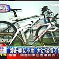 2009.03.07 News 5-3.jpg