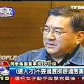2009.03.07 News 5-4.jpg