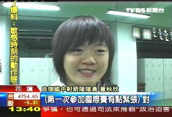 2009.03.12 News 2-3.jpg