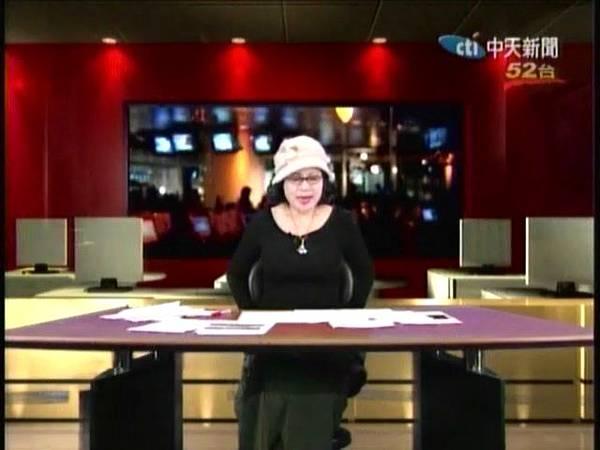 2009.03.14 CTi.jpg