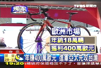 2009.03.17 News 1-2.jpg