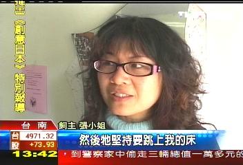 2009.03.16 News 1-3.jpg