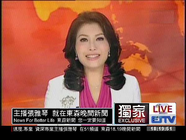 ETTV-CNN 張雅琴.png
