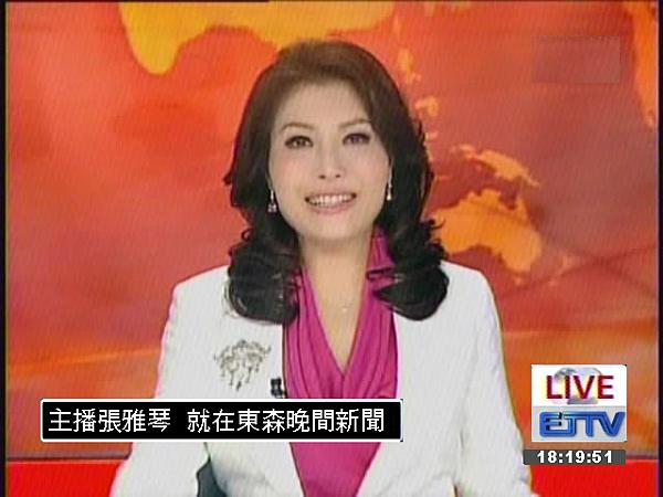 ETTV-CNN 張雅琴3.png