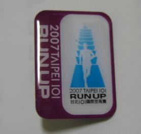 Taipei 101 RunUp_紀念徽章