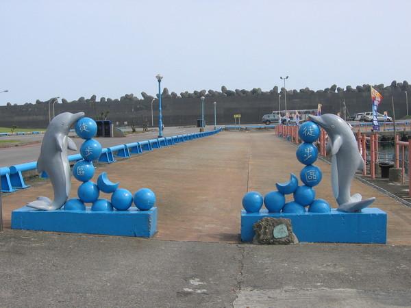 06碧砂漁港的步道.jpg