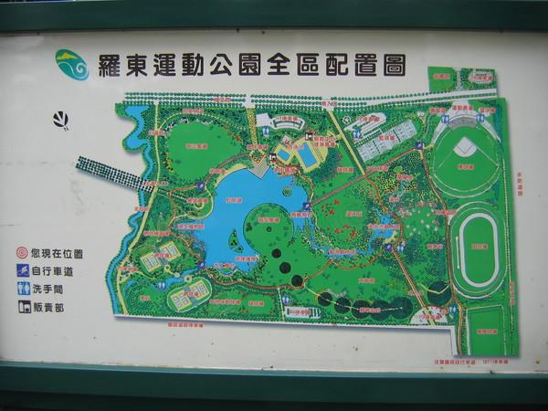 12運動公園裡面都是運動場