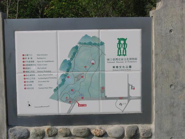 118卑南文化公園