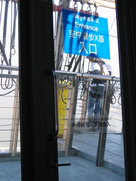 2007_11_29 125.jpg
