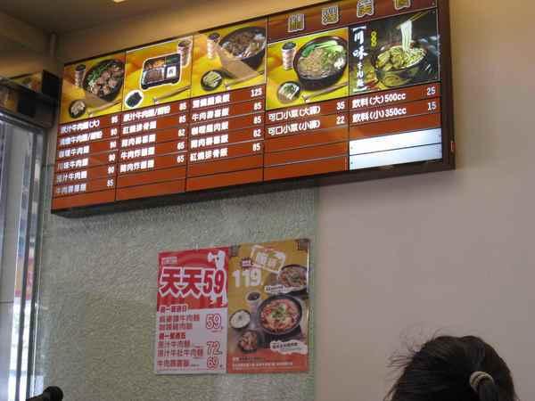 25三商巧福吃午餐