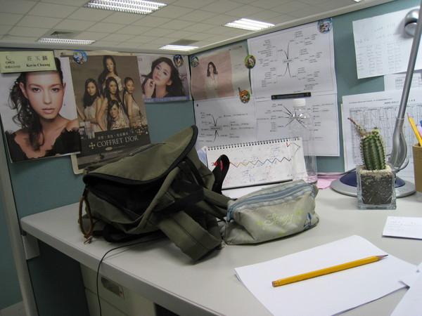 我的辦公桌