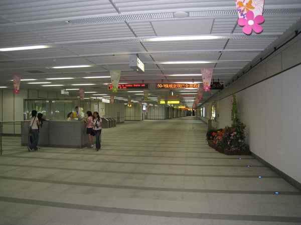 05中央公園站