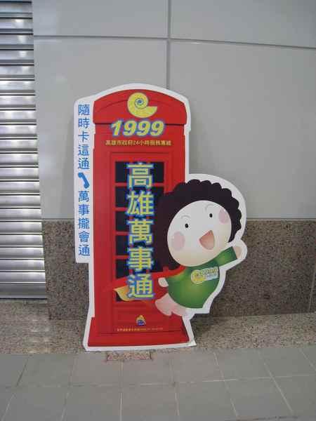 39很可愛的陳菊卡通圖