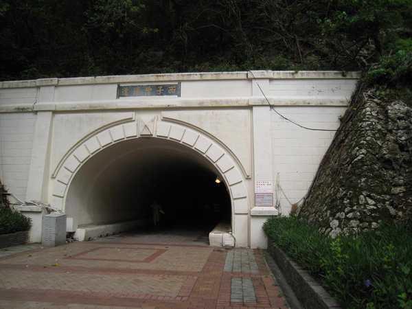 26西子灣隧道.jpg