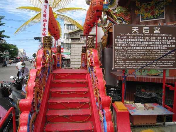 64平安橋.jpg