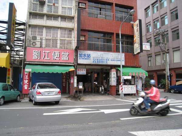 37劉江,冬瓜青草茶.jpg