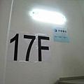 24十七樓.jpg