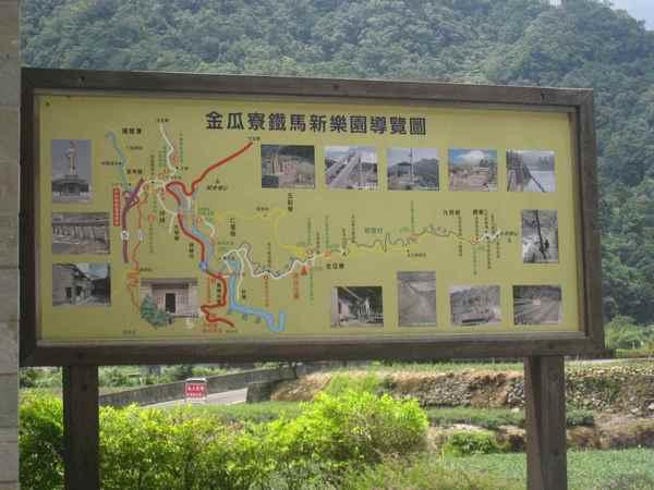 11金瓜寮鐵馬新樂園(35.6km處右轉進入).jpg
