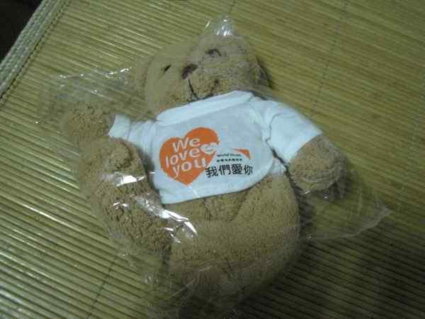 世界展望會的勇氣熊1