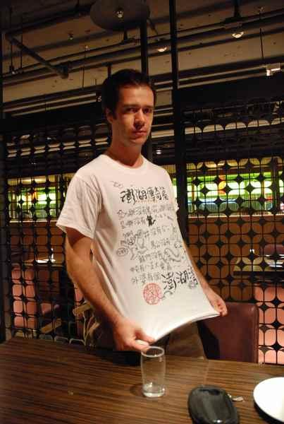 57INAKI正在展示他的衣服.jpg