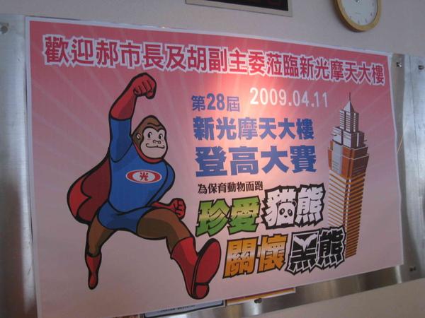 2009_04_11 033.jpg