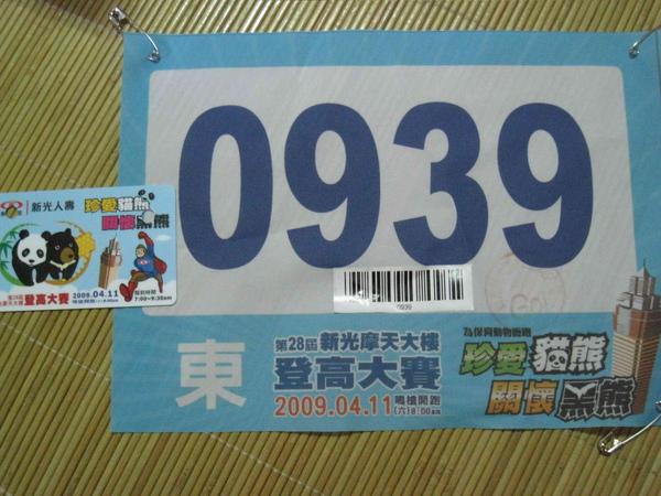 2009_04_11 042.jpg