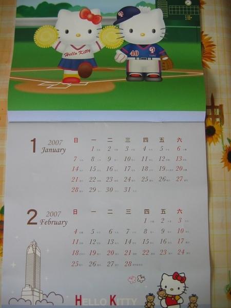 19月曆內頁.jpg
