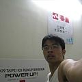 2009_05_17 071.jpg