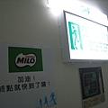 2009_05_17 081.jpg