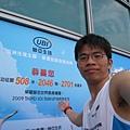 2009_05_17 099.jpg