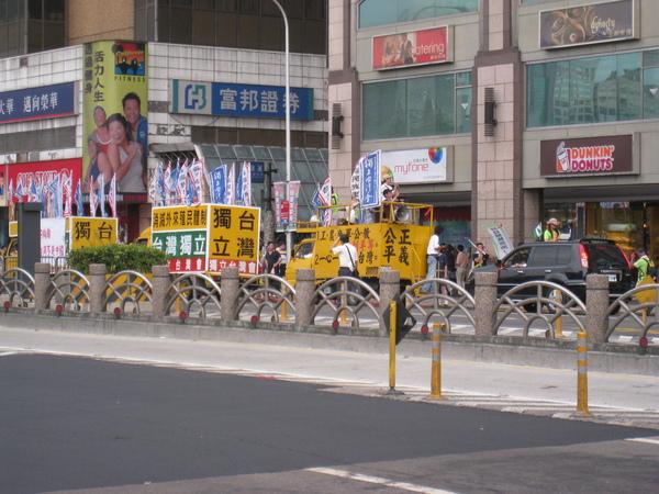 2009_05_17 131.jpg