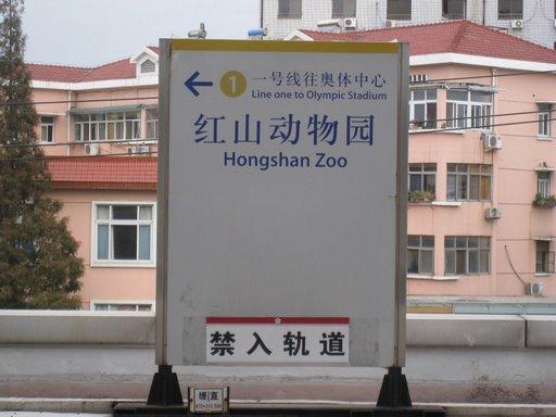 2008_10_11_026.jpg