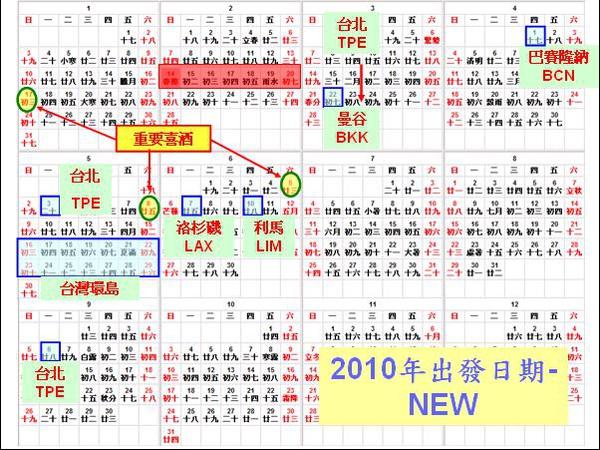 2010plan2.JPG