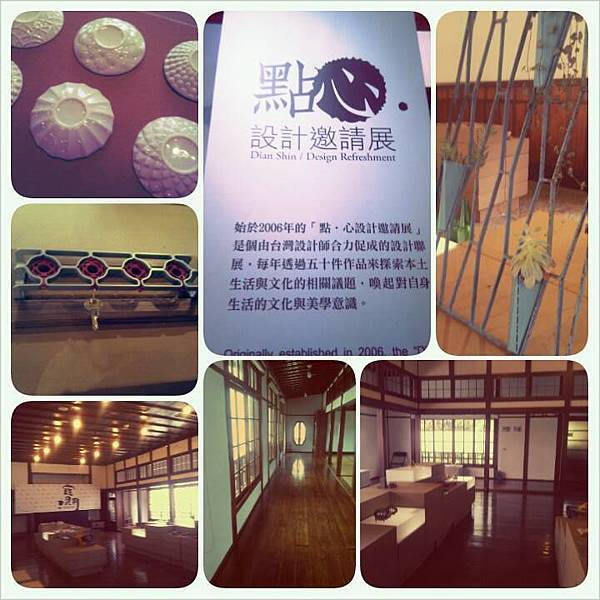 2013-0914 台南小旅行