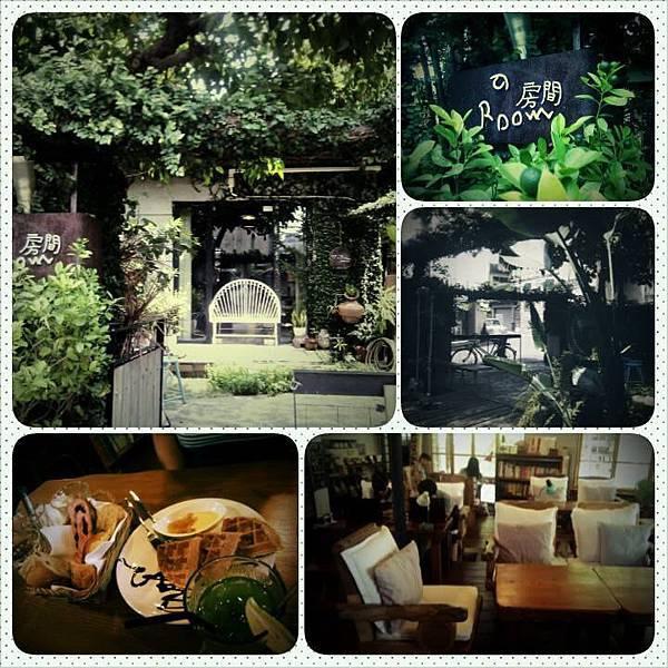 2013-0914 單身約會之台南小旅行1